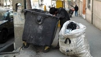 زبالهگردی افزایش خشم پنهان فقر