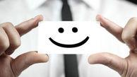 ۱۳قدم برای شاد زیستن