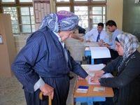 چهار حزب مخالف کردستان عراق ائتلاف کردند