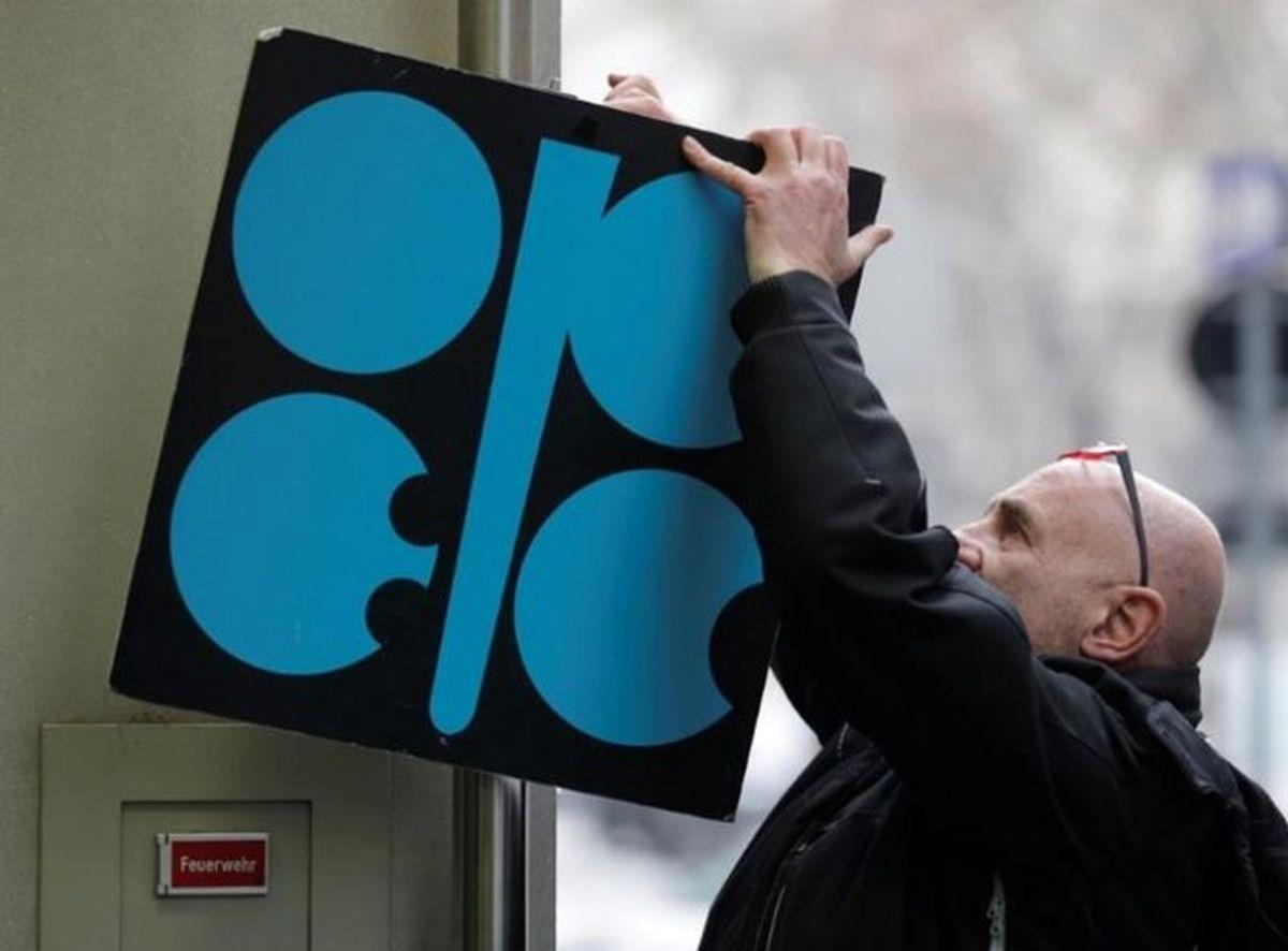 یک صدایی اوپک و غیر اوپکیها/ طی دو روز مذاکرات فشرده کاهش تولید ۱/۲ میلیون بشکهای نفت خام تصویب شد