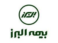 بیمه البرز مرغ منجمد میفروشد!