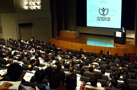 ۷۳مین سمینار اصول مذاکره ۸ و ۹ آذر۹۷ در تهران برگزار میشود