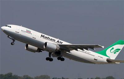 نرخ پرواز عتبات ۲.۶ میلیون تومان شد