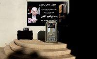 کدام هنرپیشهها به مراسم تشییع پیکر مرحوم ابراهیم آبادی رفتند؟ +تصاویر