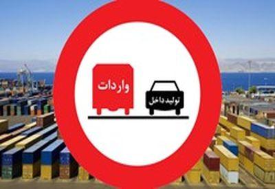 مهمترین مبادی واردات در دو ماهه نخست سال1397