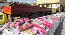 کشف ۲ تن مواد مخدر در اصفهان +عکس
