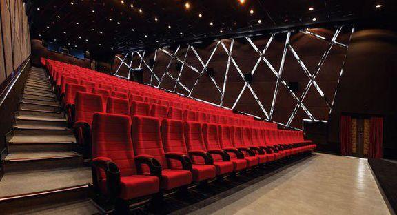 تعطیلی دو روزه سینماها در هفته آینده