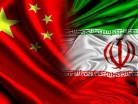 پکن: روابط تجاری معمول ما با ایران نباید قطع شود