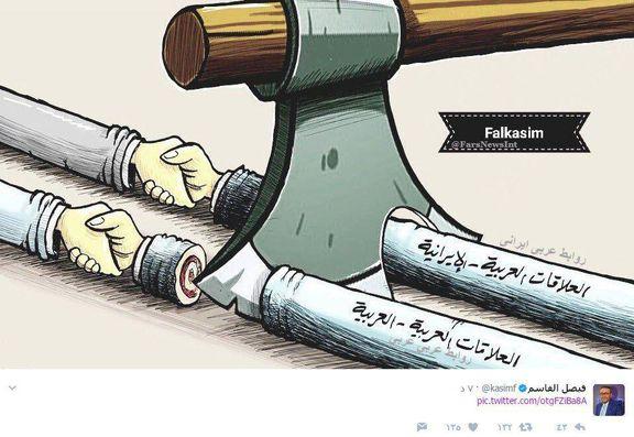 واکنش مجری شبکه الجزیره به اقدام کشورهای عربی