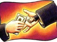 دستاورد چرخش مدیران دولتی بین بخش خصوصی و دولتی ایجاد رانت است