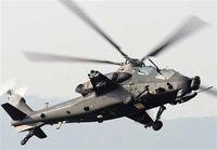 کشف هلیکوپتر قاچاق در تهران