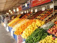 بازارهای میوه و تره بار تهران؛ باز یا بسته