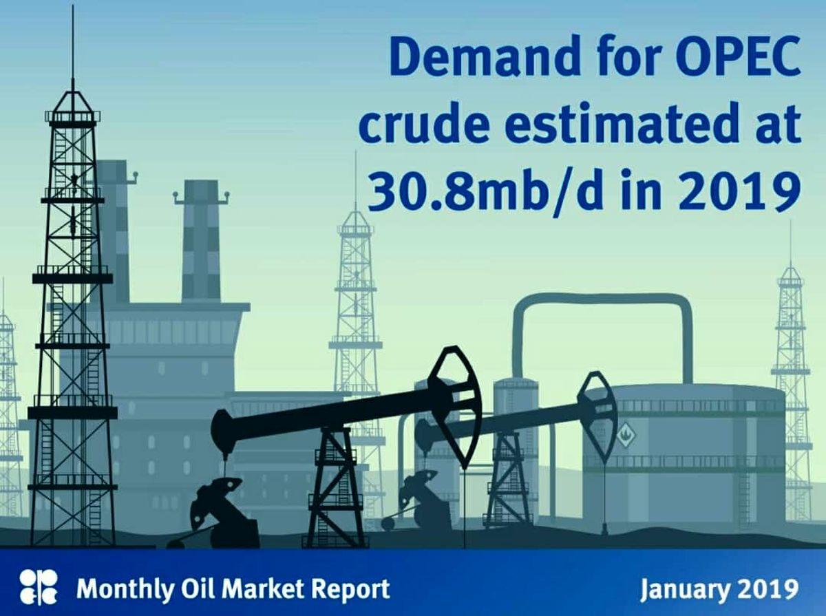 اوپک بازهم از تولید عقب نشست/تندتر شدن شیب کاهش تولید در بزرگترین کارتل نفتی دنیا