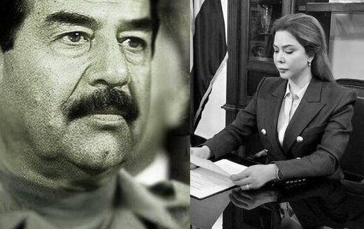 دختر صدام با اجازه مالکی بر سر قبر پدرش رفت