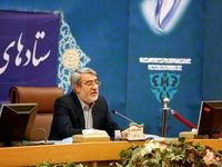 وزیر کشور: زمینه مشارکت مردم و بخش خصوصی فراهم شود