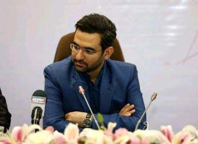 ایران بزرگترین تامینکننده اینترنت در عراق