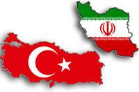 ترکیه :خرید نفت از ایران را ادامه میدهیم