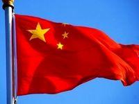 پکن: ادامه اجرای برجام اعتبار سازمان ملل را حفظ میکند