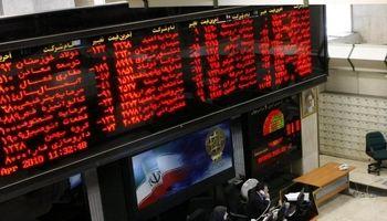 راه و بیراه سرمایهگذاری در بورس