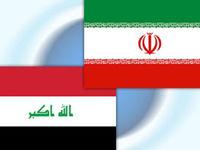 ترکیه و عربستان به تجار عراقی تسهیلات میدهند