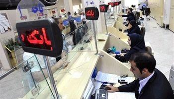 افتتاح حساب بانکی برای اتباع خارجی در ایران تسهیل شد