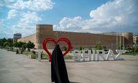 پانزده اردیبهشت روز شیراز + عکس