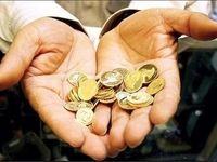 سایه تنشهای سیاسی بر بازار طلا/ رشد 20هزار تومانی بهای طلا و 220هزار تومانی قیمت سکه