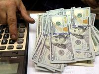 دلار یک پله دیگر عقب نشینی کرد/ ورود یورو به کانال ۱۲هزار تومان