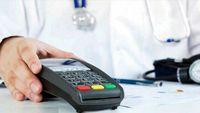 مالیات ۶۷۰۰میلیاردی پزشکان بدون شهروندان وصول نمیشود