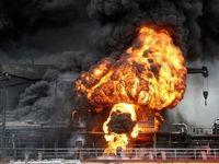 آتش سوزی در دو نفتکش کره جنوبی/ 9ملوان مجروح شدند