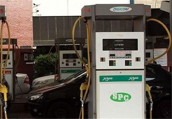 مسئولان درخصوص قطع عرضه بنزین سوپر پاسخگو باشند