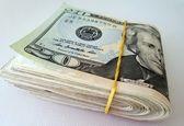 ثبات ارزهای بانکی