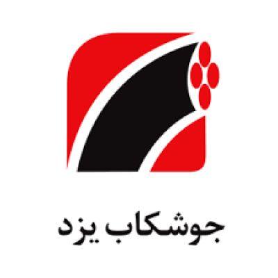 صنایع جوشکاب یزد