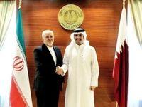 ظریف به همتای قطری چه گفت؟