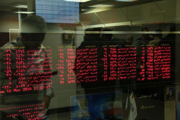 نمادهای بنیادی در انتظار گزارشهای 9 ماهه/ چگونه بهبود تقاضای کامادیتی در بازارهای جهانی باعث رشد شاخص بورس تهران شد؟