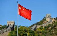 پکن: از شرکتهای چینی همکار با ایران در برابر آمریکا دفاع میکنیم