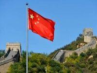 چین برای نجات اقتصادش دست به کار شد