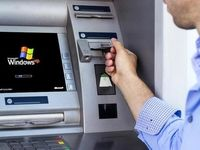تعیین تکلیف 500میلیون حساب بانکی