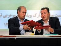 فیفا از اقدامات ایران حمایت میکند؟