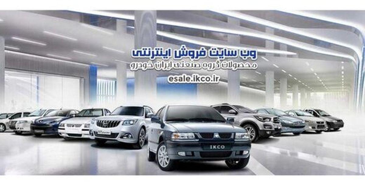 قیمت محصولات ایران خودرو افزایشی نداشت