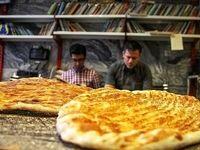 شورترین نانهای کشور کدامند؟