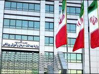 وزارت بهداشت: ۵مورد مشکوک کرونا به تهران منتقل شدند