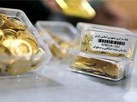 خریداران خرد سکه نگران اخذ مالیات/ لیست خریداران سکه در اختیار سازمان مالیاتی قرار گرفت