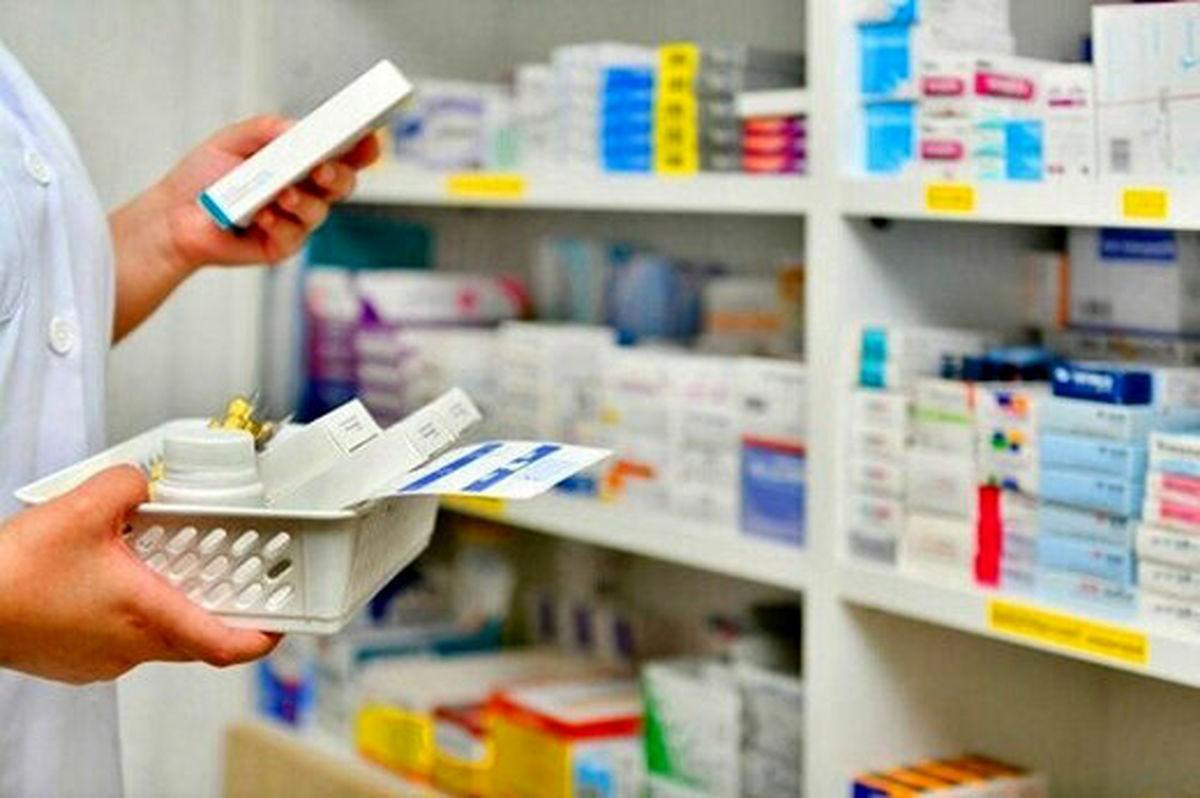 لیست داروخانه های منتخب عرضهکننده داروهای کرونا
