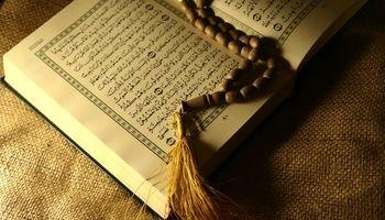 فروش یک میلیاردی محصولات نمایشگاه قرآن