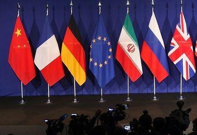بیانیه مشترک وزیران خارجه دولتهای عضو برجام