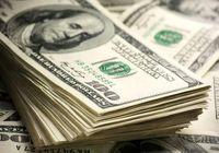 لزوم تقویت پیمانهای پولی/باید بسوی ارزهای دیجیتال برویم