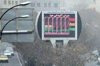 نوسازی ناوگان حمل و نقل عمومی به یغما رفت