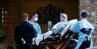 مبتلایان به کرونا در آمریکا از 200هزار نفر فراتر رفت