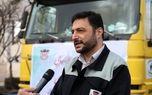 ارسال کمکهای ذوب آهن اصفهان به سیسخت